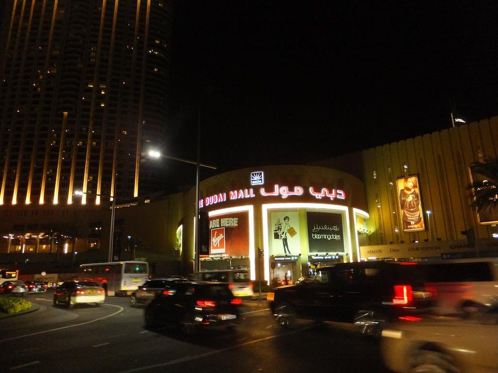 view-kharif002