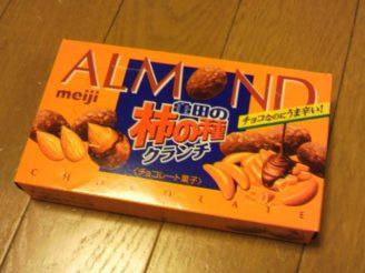 亀田の柿の種クランチ ALMONDを食べる^^