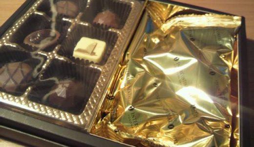 インターコンチネンタルのチョコを食べる^^