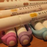 MILDLINER(マイルドライナー)は蛍光ペンだけどチカチカしない色。目にやさしいマイルド色で彩ってみる!≡