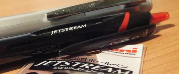 油性ボールペンの常識を覆した存在・ジェットストリーム(三菱鉛筆)。 なめらかにすべる書き心地は最高峰