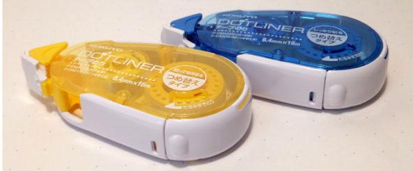 テープのり・ドットライナー(コクヨ)がもたらした利便性。多彩なラインナップで作業効率大幅アップ