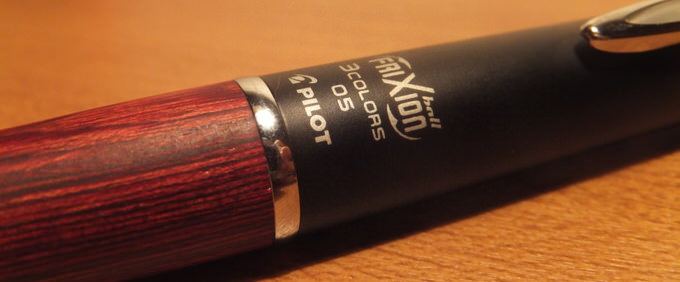 frixion03-wood