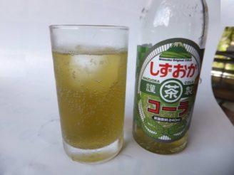 「しずおか謹製 茶コーラ(静岡コーラ)」を飲んでみた^^