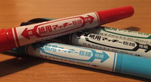 紙用マッキーなら、紙に書いても裏に染みない! 発色も鮮やかで簡単なイラストに丁度いい