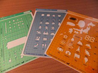 ほぼ日手帳2013が発売され、テンプレートを導入することにします♪