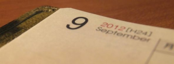 【月感GENKI】(2012年9月) & 10月は[基本徹底]を目指します!
