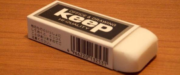消しゴムといえば「keep」 消字性が充分+コシが強くボロボロと崩れにくいのがグッド◎