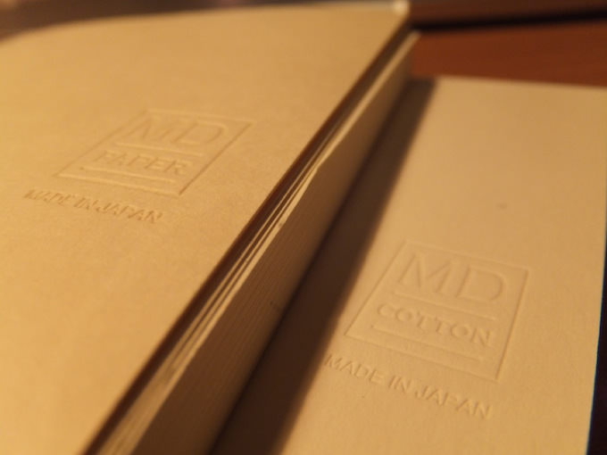 mdnote-logo