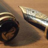 スーベレーンM800(ペリカン)が、憧れの3本目の万年筆! 20歳の誕生日に味わえた、ぬらっとした書き心地
