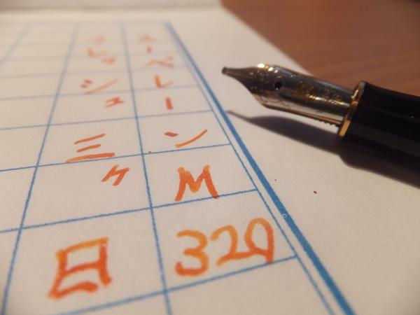 Souveranm320 orange18