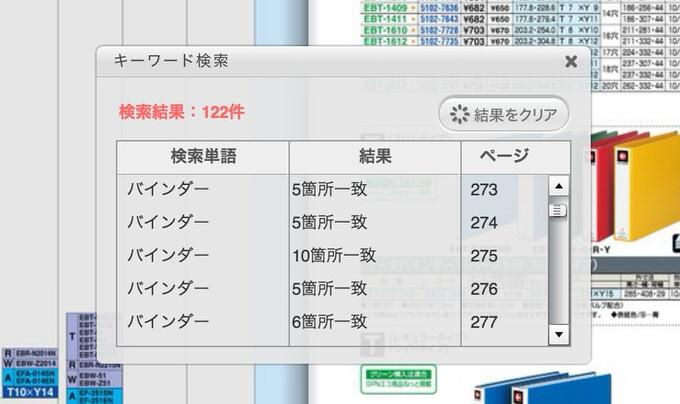 Screen Shot 2013-07-30 at 8.47.01