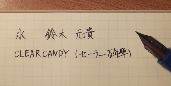 clearcandy-08