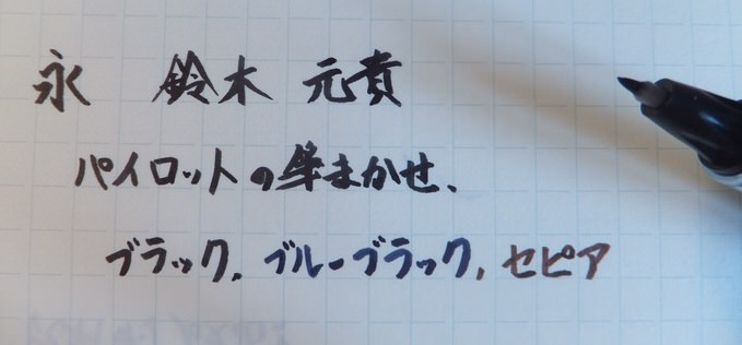 fudemakase-03
