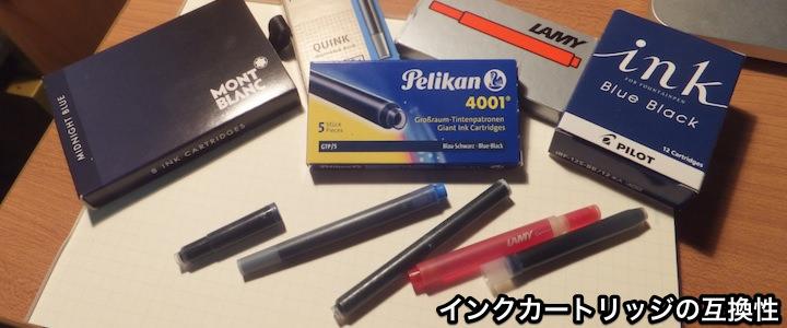 inkcartridge-0e