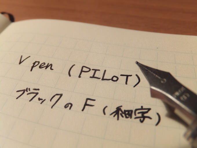 vpen-pilot03
