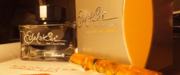 琥珀色の万年筆インク エーデルシュタイン・アンバー(ペリカン)で、太古の昔と自分の気持ちを重ねて想いを馳せる