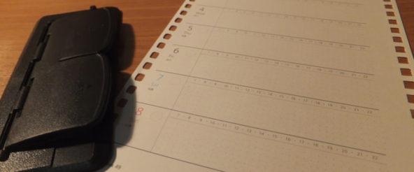 スライド手帳の要素をコロモガエ・ダイアリーに取り込んでカスタマイズ! 見開き2週間で分かりやすくなる