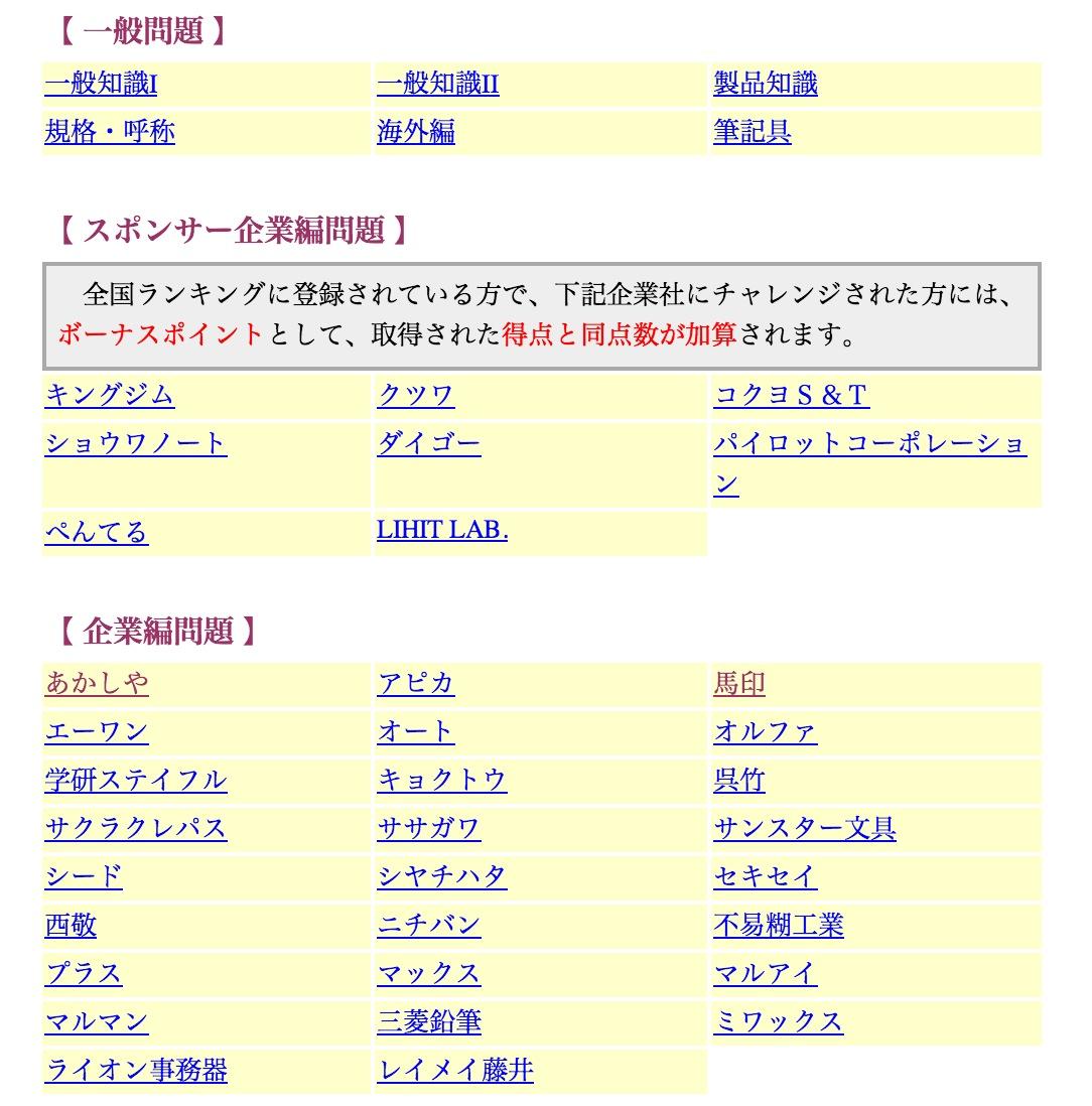 Screen Shot 2013-11-03 at 18.07.27