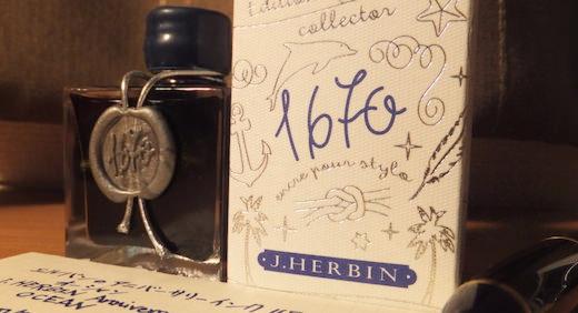 藍色の万年筆インク エルバンの「アニバーサリーインク1670 オーシャン」 艶やかさがある高貴な海の青