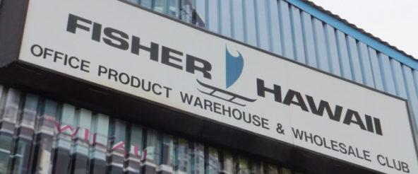 ハワイの倉庫型大文具店フィッシャー・ハワイを探索! 文房具でギッシリ詰まった倉庫からレア物をざっくざく
