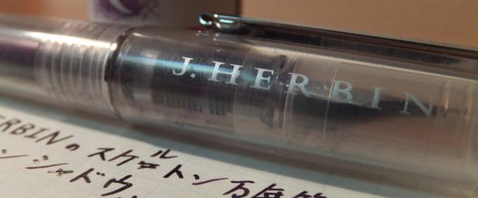 Jherbin