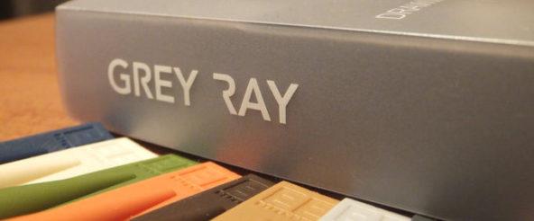 鉛筆のキャップ・EE DEFENDER(タイの文具メーカー・GREYRAY)と国産鉛筆は反りが合わぬ。ただ、デッサン用途にマルス・ルモグラフを使うなら相性OK