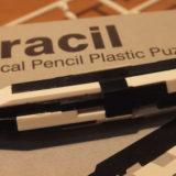 Varacil(バラシル)は、立体パズル感覚で組み合わせていくシャープペンシル。不器用+雑で切るのに失敗、なんとかカタチに