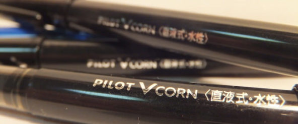 Vコーン(パイロット)は安定感抜群の水性ボールペン。字を早く書いても、そっと連添うように出る濃いインクとの調和が絶妙