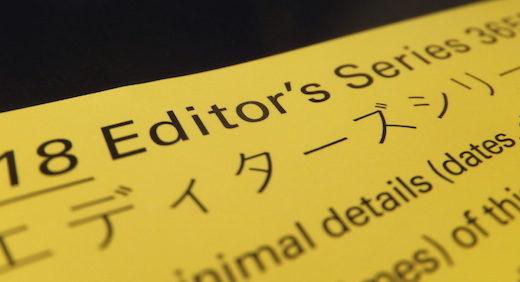 エディターズシリーズ365デイズノート(STALOGY)は、枚数たっぷり使える方眼ノート。中身がシンプルだから日記でもノートでもOK