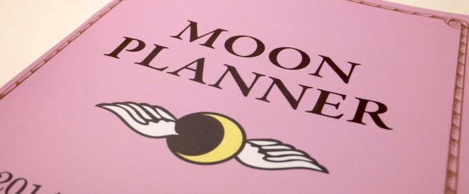 moonplanner