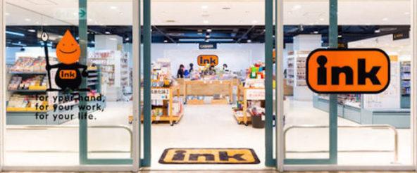 港北の文具店「ink (インク港北TOKYU S.C.店)」へお出掛け。沢山の文房具を楽しく試せてワクワクが収まらない
