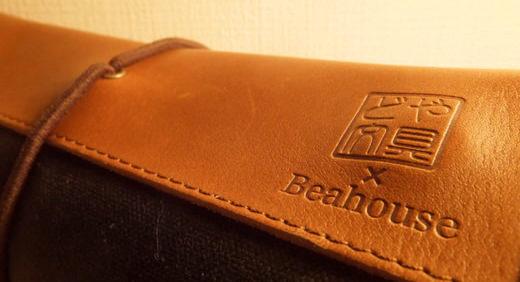どや文具ペンケース(Beahouse)はドバッと収納・展開出来るトレー式の筆箱。帆布×本革のお洒落なスタイルに思わずドヤ顔!?