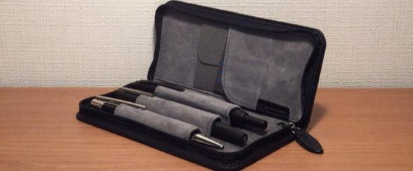 ペンサンブル(Pensemble)のラウンドファスナーペンケース。必要分の筆記具を大切に守る
