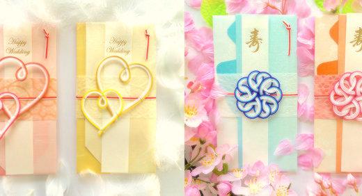ココロ贈る祝儀袋に託す想い。大切なあの人の門出に心からの祝福のキモチと満開の桜を咲かせたい