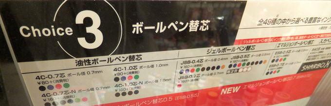 DSCF1706