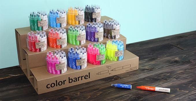 Color barrel t2