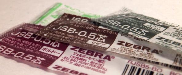 シャーボの替え芯(ゼブラ型4C規格・イレギュラーカラーインク)が廃番…。通常色を残すのみ