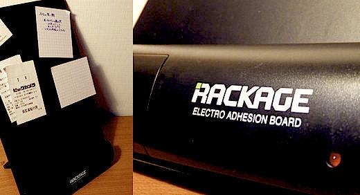 ラッケージ(KINGJIM)は静電気の力を利用した電子吸着ボード。細かな紙類をペタペタ貼りつける