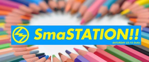 スマステーション・2015年春の最新文房具15選 家でも会社でも学校でも新生活に使いたくなる文具ベストセレクション(4月11日放送)
