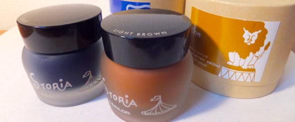 ストーリア(STORiA)はセーラー渾身・カラフルな顔料インクシリーズ。色鮮やかさ × 褪せなき特性を実現