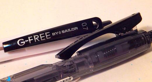 G-FREE(セーラー万年筆)は筆圧アジャスター付の低摩擦ボールペン。 筆圧吸収機能は長時間筆記で疲れを感じた頃に真価を発揮!≡