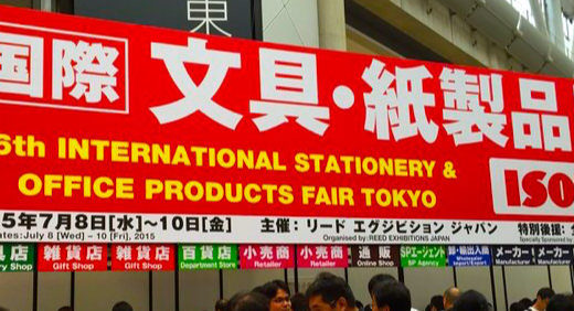 ISOT2015(第26回国際文具紙製品展)レポート・パート2。発売開始が楽しみな新製品情報を探る