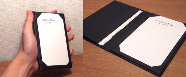 紙製のジョッター・メモッタラ(memottala)は なかなかの本格派! サッと取り出してすぐに書ける環境作り、よりお手軽に