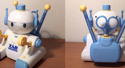ステーショナリーロボこと 「文九郎(2代目)」、このギミック感にココロオドル