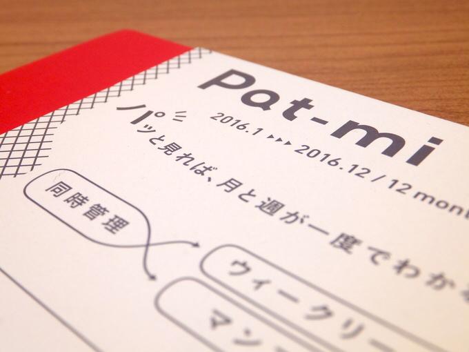 DSCF4177
