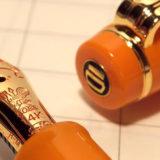 NAGASAWAのオリジナル万年筆「besideカラー・垂水アプリコット」は SAILORのプロギアスリムがベース。ペン先の刻印(風見鶏)が印象的!≡