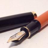 ペリカンの万年筆「M800 バーントオレンジ」を念願のフルハルターで入手。万年筆をはじめて手に取ったときめきを思い出す
