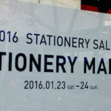 「STATIONERY MARKET (ステーショナリー・マーケット)」、代官山T-SITEにて開催。会場は熱気に溢れる
