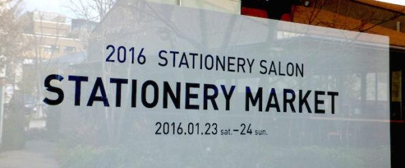 「STATIONERY MARKET (ステーショナリー・マーケット)」、代官山T-SITEにて開催。会場は熱気に溢れる!≡